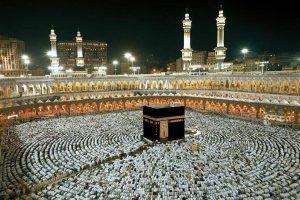 Ajukan Dana Talangan Haji Disini! Jangan Tunda Lagi