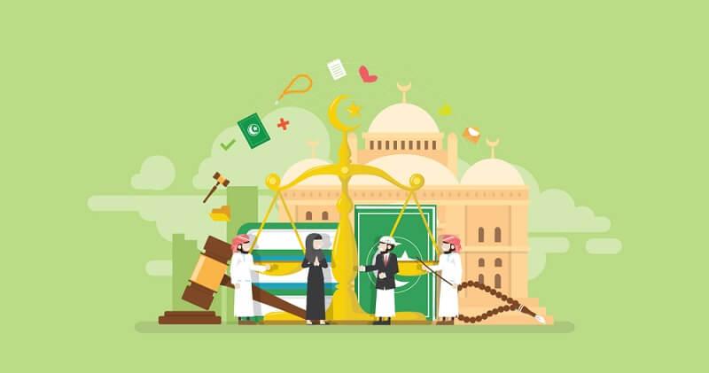 kredit multiguna syariah tanpa bi checking